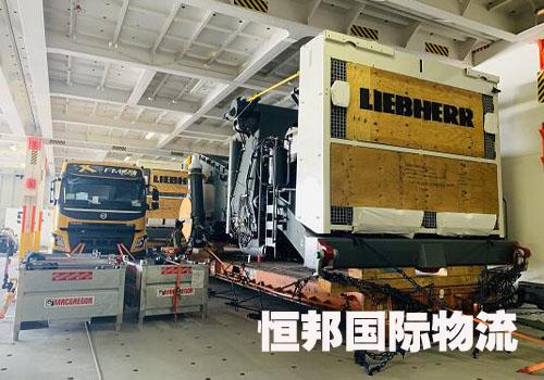 二手矿山设备进口报关安排香港中检