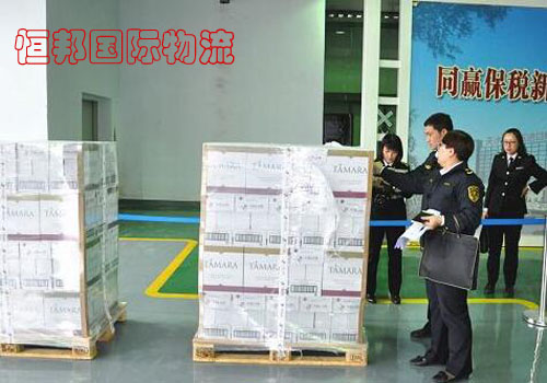 进口红酒规范申报配合查验提高清关时效