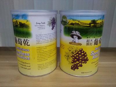 台湾葡萄干进口清关代理