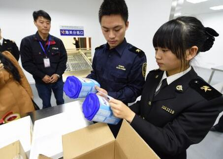 台湾预包装食品进口清关手续