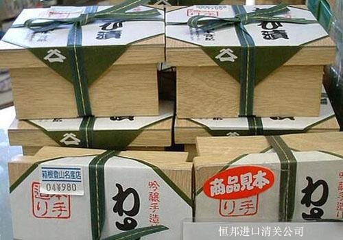 日本食品进口清关开箱查验